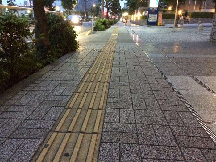 blind-paths-2