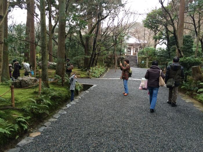 ryoanji family